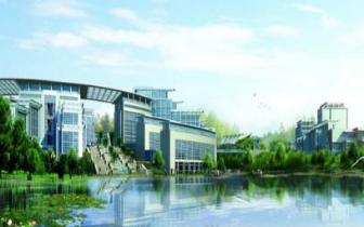 广州交通大学2020年招生成空谈?曹志伟建议加快建设