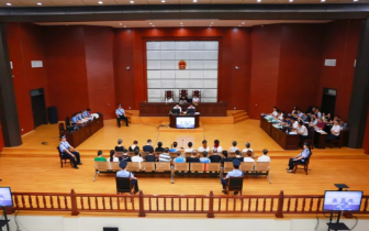 今日24名涉嫌组织、领导传销活动罪被告人出庭受审