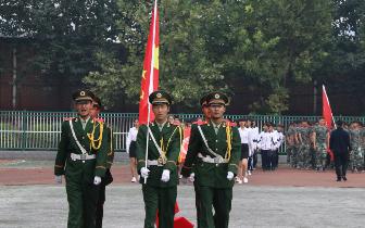 石家庄经济职业学院举办2018级新生军训结训典礼