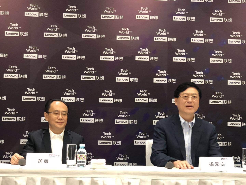 易读|杨元庆:联想过去是PC公司 未来2B业务更适合