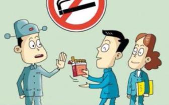 """福州市党员干部和公职人员休假要签收""""提醒函"""""""