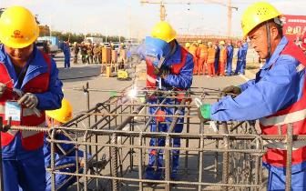 中国中铁职工技能比武竞赛活动开启