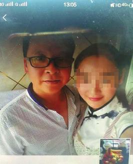 男子缓刑期间当女儿面杀害前妻:不许她接触外人
