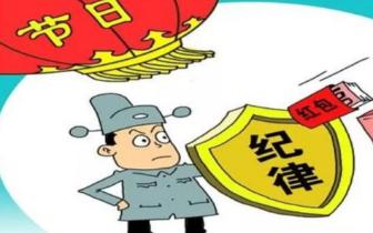 """市行政服务中心: 开展""""抓纪律强作风促服务""""活动"""