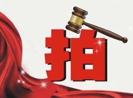 鹿泉5宗住宿餐饮用地挂牌 将于10月底公开出让