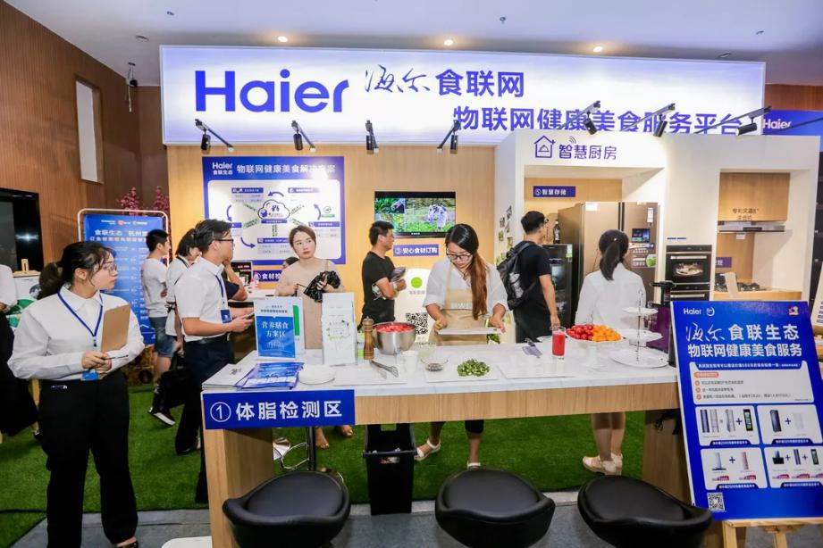 """杭州用户现场体验智慧家庭""""健康顾问"""":海尔食联网"""