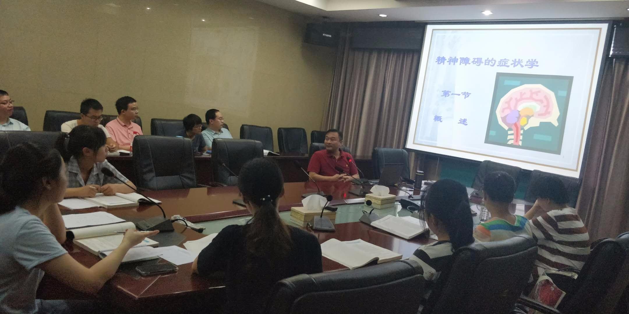 江西省精神病院举办2018年住院医师规范化培训理论培训班