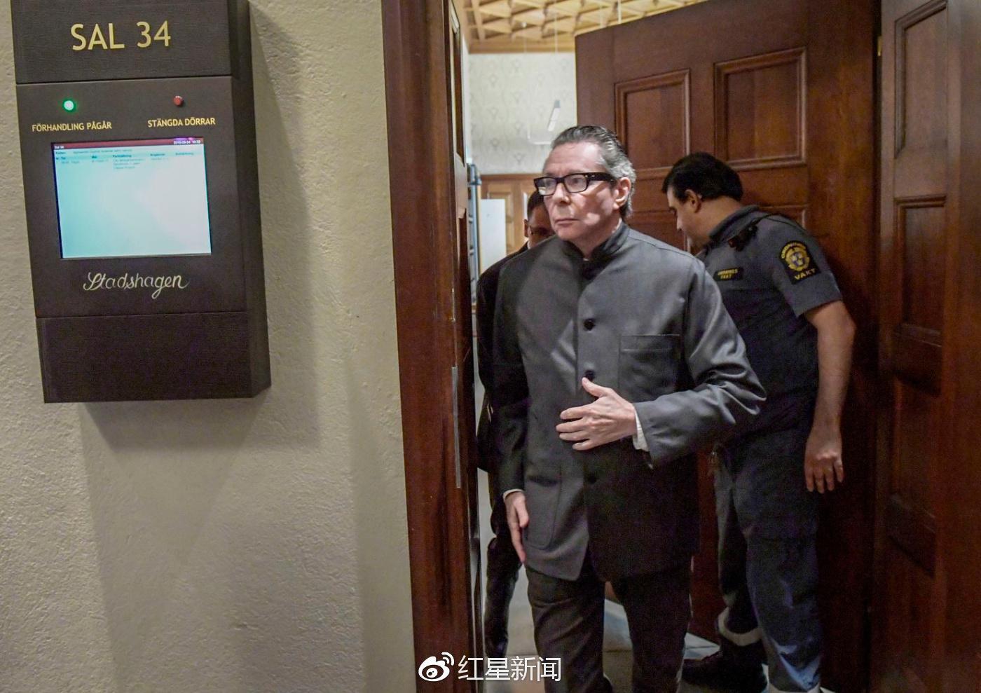 诺贝尔奖性丑闻主角被18名女子指控:检方建议判3年