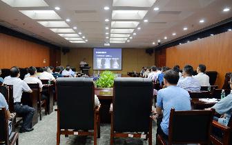 江西省中西医结合学会骨伤科专业委员会第一届小儿骨科论