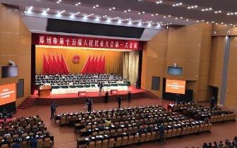 郑州航空港实验区要建全国重要的飞机租赁业集聚地