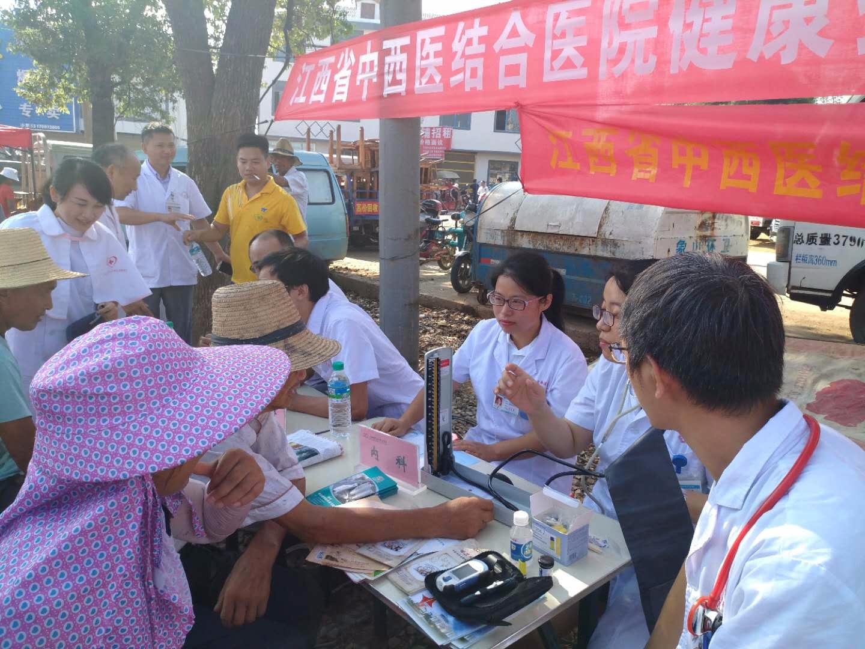"""江西省中西医结合医院""""服务百姓健康行动""""走进新建象山"""