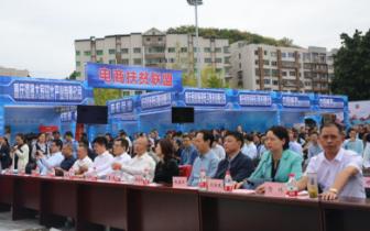 【9·28 嗨GO吧】云阳电商节狂欢开幕 现场活动精彩不断