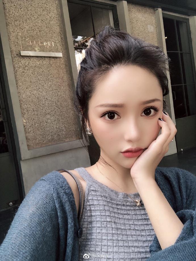 被网红saya殴打孕妇发声:对方已受相应行政处罚