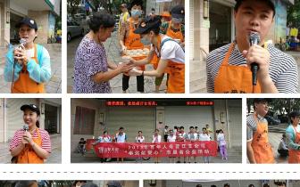 奉粥献爱心,百年显关爱 百年人寿晋江支公司志愿者活