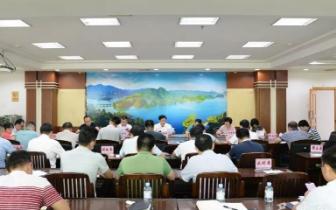 巴马县召开脱贫攻坚工作专题会议 蓝海洲出席会议