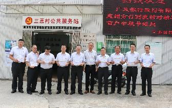 广发银行惠州分行开展扶贫及党员主题实践活动