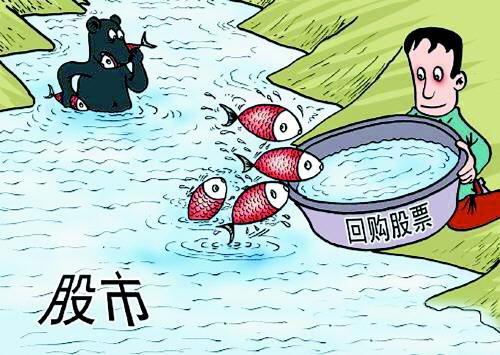 安徽6公司打响回购战 黄山旅游或3亿元买B股