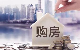 买房为什么要选择品牌开发商?不止质量那么简单!