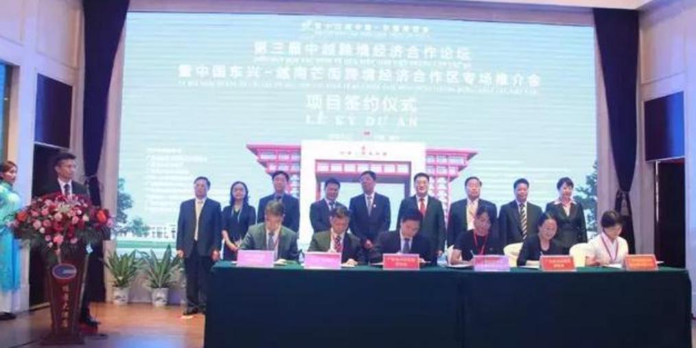 中国—东盟青年企业家齐聚防城港 共谋新发展!