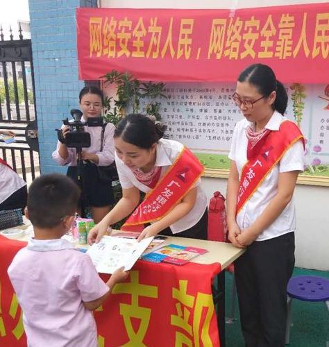 广发银行惠州分行开展金融知识宣传活动