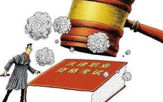 商丘市国家统一法律职业资格考试机考工作结束