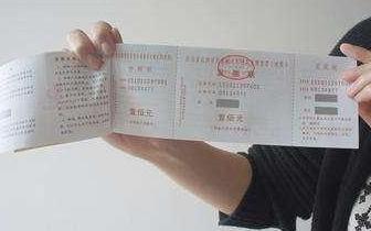 10月1日起河南全面推广有奖发票最高奖金10万元