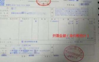 10月1日起河南全面推广有奖发票 最高奖金10万元