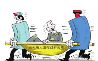 宁陵县:救助款已到位 随时可以去领取