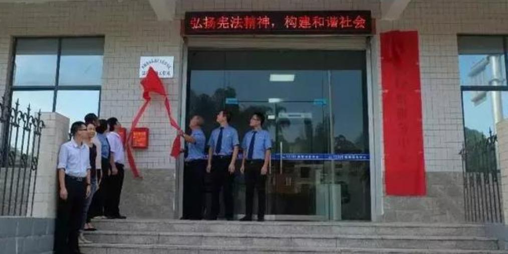 防城港成立法律援助工作站 拓宽法律援助渠道!