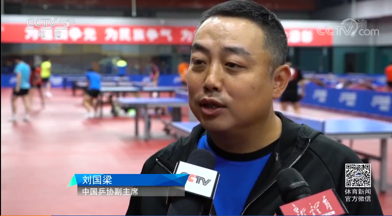 刘国梁回归备战东京 豪言让世界以乒乓球为中心