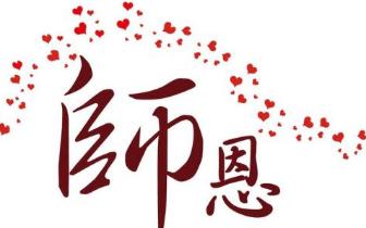 宁陵八里屯:一座功德碑背后的师生情缘