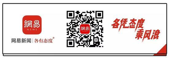蔡振华列传:仕途荆棘虚名在 天下谁人不识公