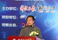 潘建伟:中国人爱问你有啥成果 而不关心研究什么