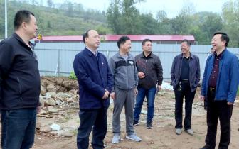 卢氏县领导分别深入乡镇开展集中调研