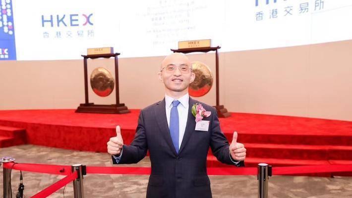 不愿上市的华兴今天香港上市 开盘走低一度跌18%