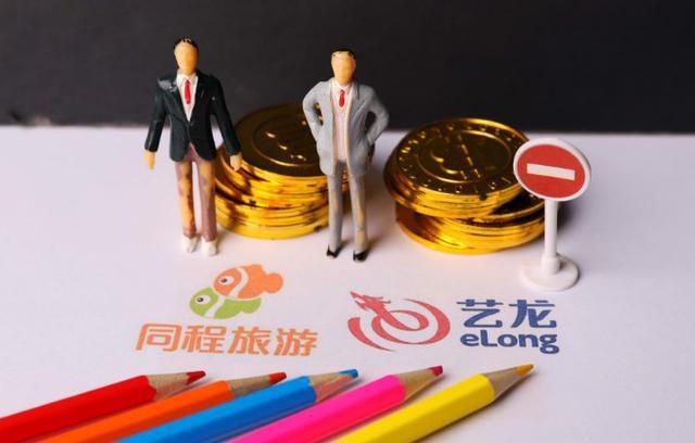 同程艺龙11月中旬正式挂牌,估值340-426亿港币