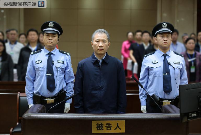 证监会原副主席姚刚因受贿、内幕交易罪获刑18年