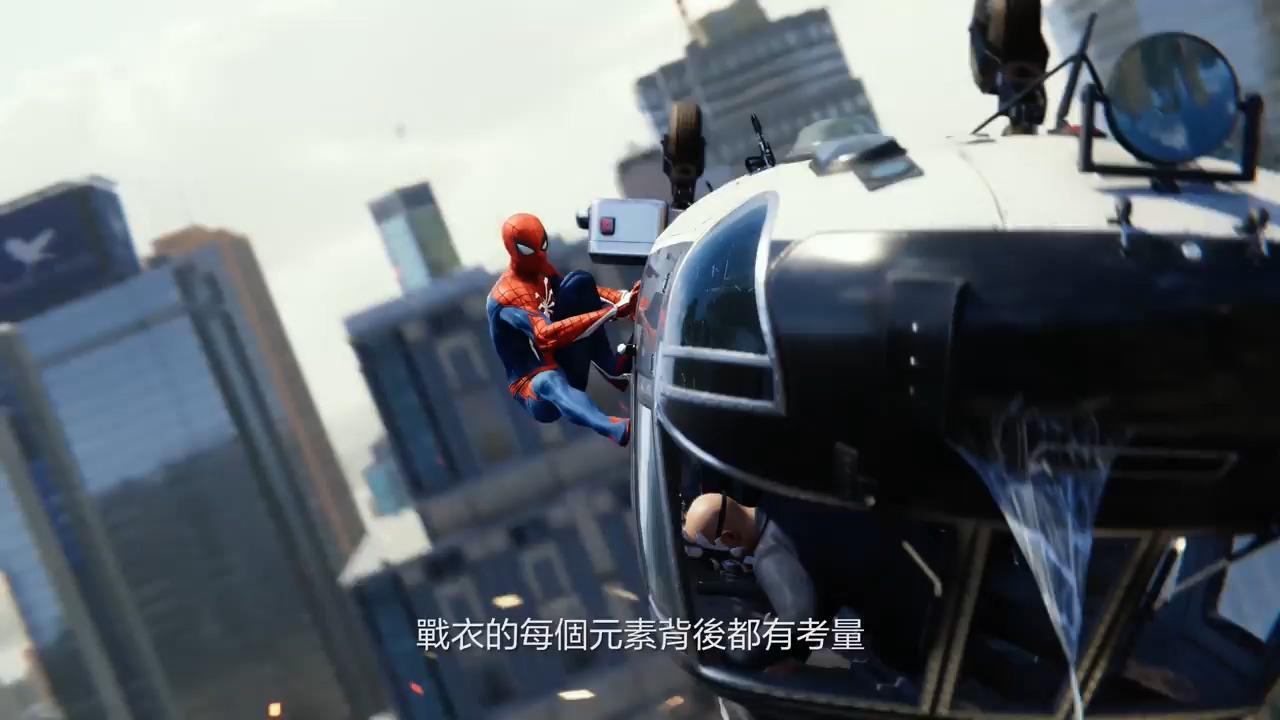 《漫威蜘蛛侠》放出幕后视频 讲述如何打造完美的蜘蛛战衣