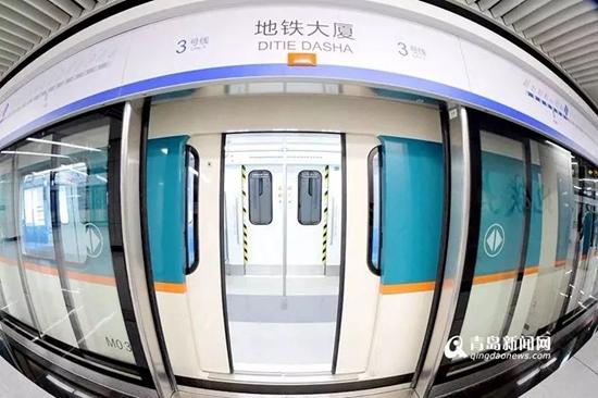 地铁7号线起始位置定了 2号线|11号线预留规划出炉