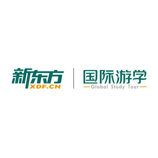 2018年金翼奖参选单位:新东方国际游学