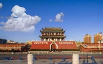"""距北京千里之外居然也有一座""""天安门""""!"""