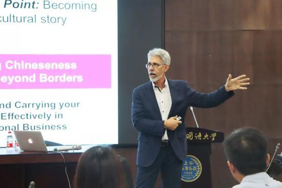 上外MBA系列公开课暨跨文化管理专场讲座圆满举行
