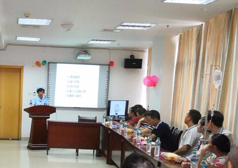 南昌大学第二附属医院举办第七届造口联谊会