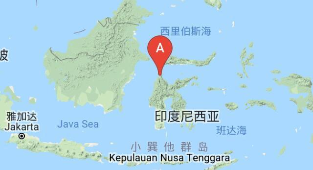 印度尼西亚发生7.7级地震 已发布海啸预警