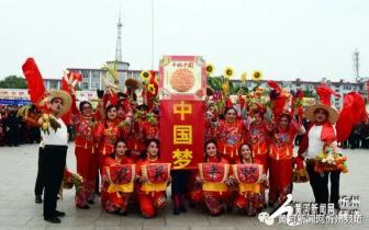 """忻府区隆重庆祝""""首届农民丰收节"""""""