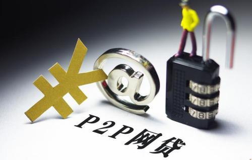 上海银行退出P2P资金存管?官方回应:不存在