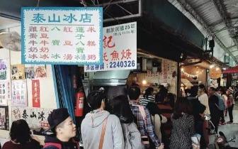 台南独有的5大魅力,你都错过了吗?