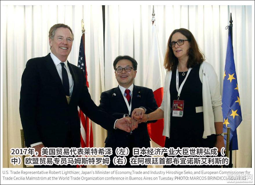 美国欧盟日本就WTO改革方案达成一致 中欧将谈判