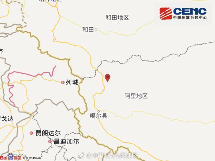 西藏阿里地区日土县发生5.1级地震 震源深度6千米