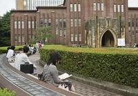 清华大学远超东京大学排亚洲第一 引日本网友围观